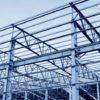 Строительные металлоконструкции №4