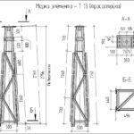 Чертеж Т 13 (тросостойка)